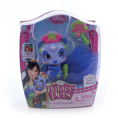 Palace Pets  Ursuletul Blossom de la Disney Princess