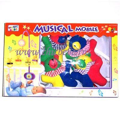 Primii Pasi Carusel muzical ursuleti de plus