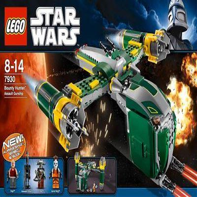 LEGO Nava de atac