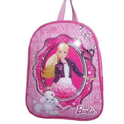 ATM Mini Ghiozdan Barbie