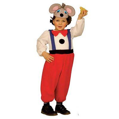 Widmann Italia Costum serbare copii: Soricel