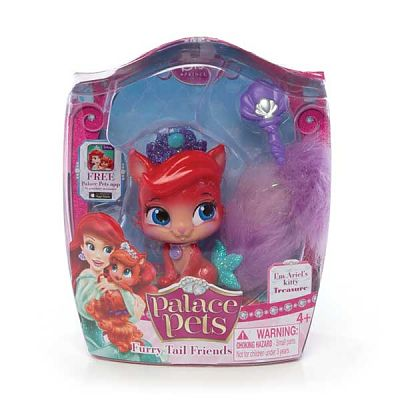 Disney Princess Palace Pets Pisicuta Treasure