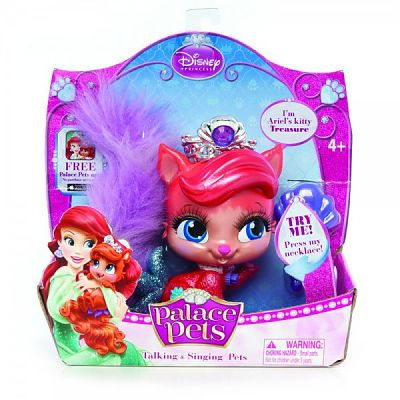 Disney Princess Pisicuta Treasure interactiva care canta