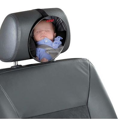 reer Oglinda pentru vizualizarea bebelusilor